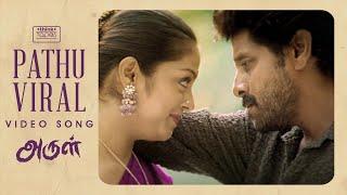 Pathu Viral Video Song - Arul | Vikram, Jyothika | Harris Jayaraj | S.P. Balasubrahmanyam | #HBDSPB