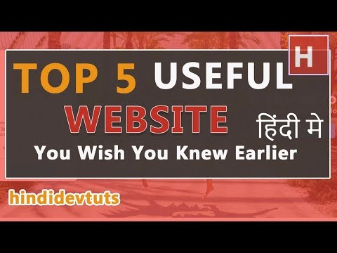 5 Useful Websites  in Hindi | You Wish You Knew Earlier