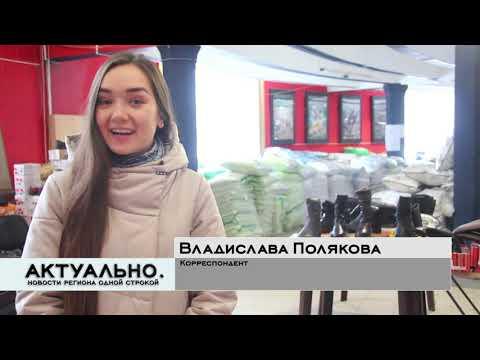 Актуально Псков / 19.01.2021