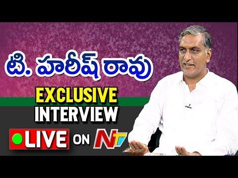 Harish Rao Exclusive Interview Over Telangana Early Polls