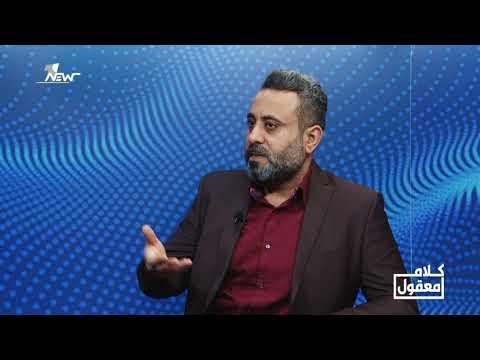 شاهد بالفيديو.. التميمي: هناك تحرك امريكي اسرائيلي يخص ملف ايران النووي يمكن ان يحول العراق الى حالة من السوداوية