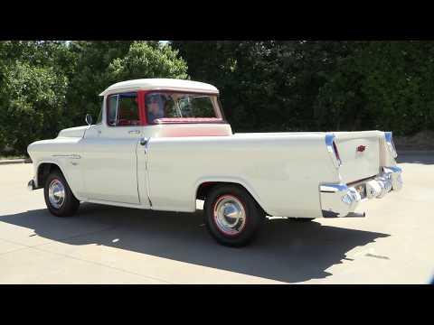 Video of '55 Cameo - J1YS