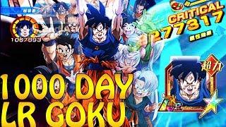 YOU MIGHT NEVER GET THIS CARD!! 100% RAINBOW LR SPIRIT BOMB GOKU!! DBZ: Dokkan Battle!!