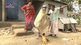 শীতের জ্বালা | তারছেরা ভাদাইমা | ভাদাইমার নতুন কৌতুক | Shiter Jala | Tarchera Vadaima 2019