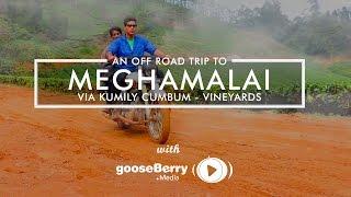 A Road Trip to Meghamalai,  மேகமலை, മേഘമല | Highways, Tamil Nadu
