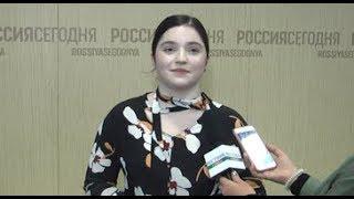 Рагда Ханиева: Спасибо за поддержку родной Ингушетии и всей стране!