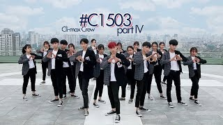 #C1503 pt.IV // Dance Cover Project by Cli-max Crew from Vietnam (#dancemovies)
