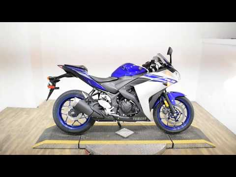 2016 Yamaha YZF-R3 in Wauconda, Illinois - Video 1