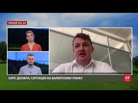 Сергій Фурса для 24 канал