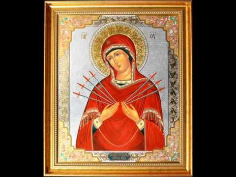 Икона и молитва Богородице Умягчение злых сердец