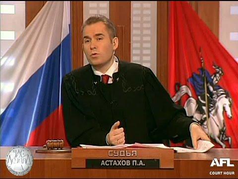 Час Суда. Просроченная доверенность / Court Hour. Overdue Attorney