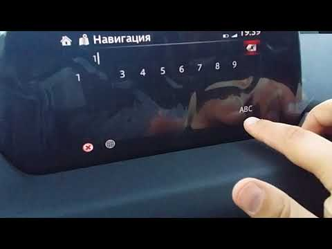 Navi on MazdaCX5 2017 with Head Up Display