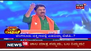 Exclusive Debate | Dinesh Gundurao, H Vishwanath And R Ashok Fight For Karnataka..!