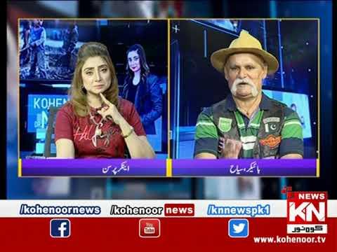 Kohenoor@9 With Dr Nabiha Ali Khan 08 July 2021 | Kohenoor News Pakistan