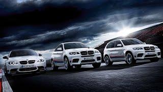 Красивые автомобили BMW с мощным двигателем под классную музыку!