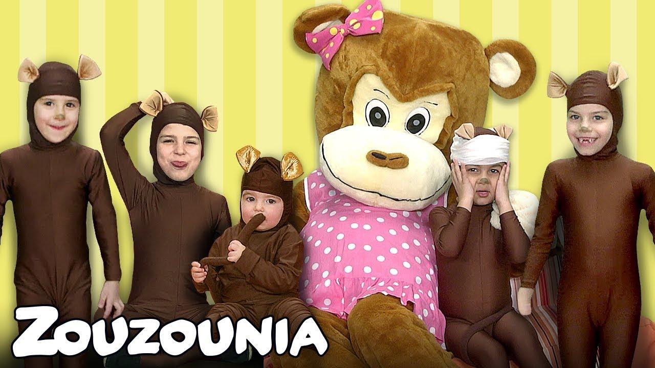 Ζουζούνια - 5 Πιθηκάκια Χοροπηδούν Τρελά ΝΕΟ Παιδικό Τραγούδι -  kidschannel.info 1efa3421656