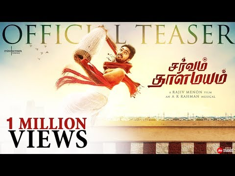 Sarvam Thaala Mayam - Movie Trailer Image