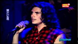 Caifanes - Ayer Me Dijo Un Ave Unplugged
