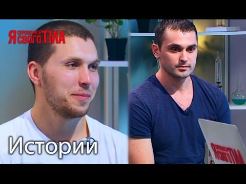 Помогла ли процедура пересадки кала Евгению Леонову и Максиму Гордееву?