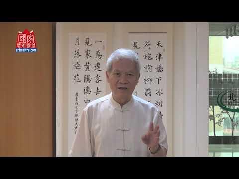 2019三民書畫會會員聯展開幕式 松社詩學會社長 翁正雄