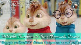 Armoured Vehicles Latin America ⁓ These Chipmunks Sinhala Video