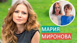 Мария Миронова. Личная жизнь: её любимые мужчины и сын Андрей