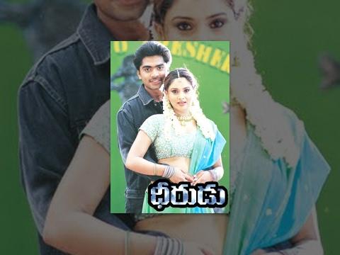 Telugu movie videos   Telugu cinema videos   Telugu movie trailers