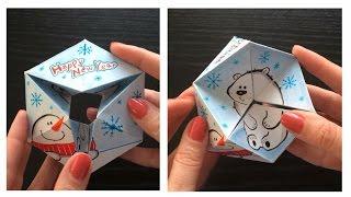 Paper toy & hand drawn Greeting card. Объемная открытка