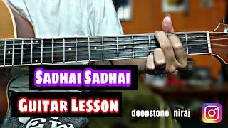 Sadhai Sadhai - Mantra Guitar Lesson