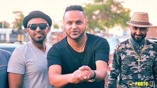 Mesfin Bekele - Yigermal   ይገርማል - New Ethiopian Music Teaser Clip 2017 (Official Video)