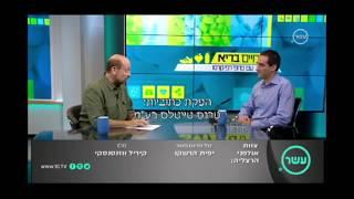 חידושים בגלאוקומה (הסרטון המלא) - פרופ׳ ויסבורד מתארח בתוכניתו של פרופ׳ קרסו
