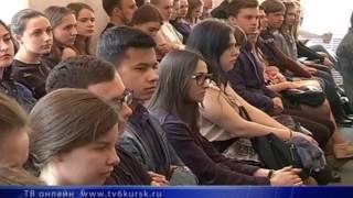"""Сюжет """"ТВ-6 Курск"""" об обучающей площадке """"Федеральная политика по развитию регионов"""""""