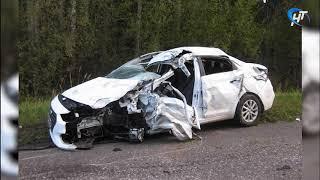На дороге Валдай – Устюжна случилась авария, один человек погиб, четверо ранены