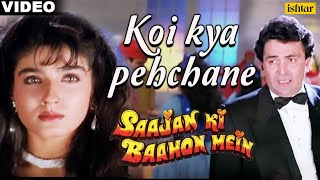 Koi Kya Pehchane - VIDEO SONG | Saajan Ki Baahon Mein | Rishi Kapoor & Raveena Tandon| Superhit Song