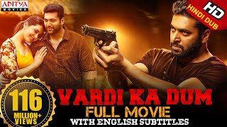 Vardi ka dum (Adanga Maru) Hindi Dubbed Full Movie | Jayam Ravi, Raashi Khanna | Karthik Thangavel - Download this Video in MP3, M4A, WEBM, MP4, 3GP