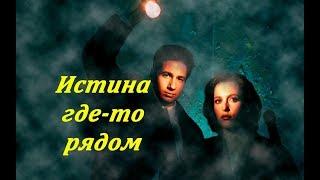 СМИ США: Топ-5 теорий мировых заговоров, любимых россиянами
