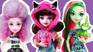 Новые куклы Монстер Хай 2018 года!!!
