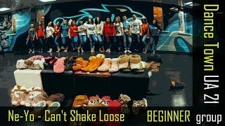 Ne-Yo - Can't Shake Loose | DANCE TOWN | BEGGINER GROUP |