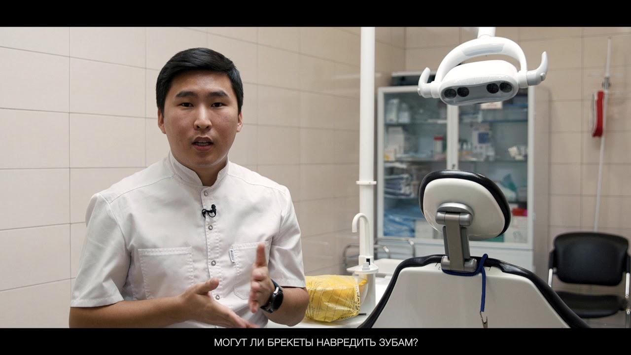 Могут ли брекеты навредить зубам?