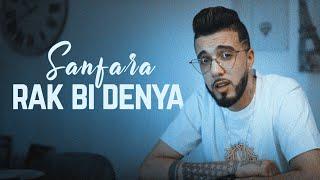 Sanfara - Rak Bi Denya | راك بالدنيا (Clip Officiel)