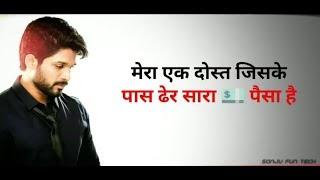 Best motivational video | allu arjun Motivational Whatsapp Status | Best inspirational quotes |
