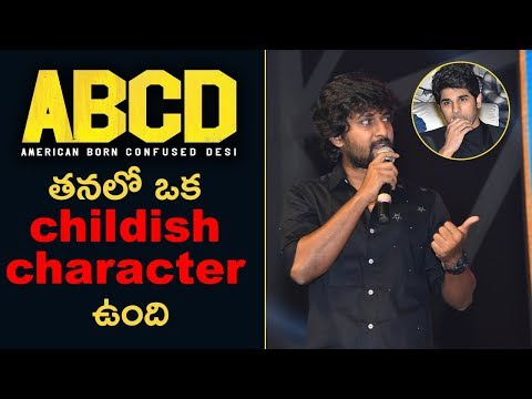 Natural Star Nani At ABCD Pre Release Event
