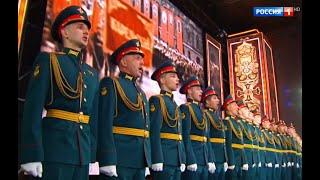 """Большой концерт """"Всем миром, всем народом, всей землей!"""" у Храма Вооруженных Сил."""