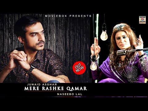 Mere Rashke Qamar (Extended Version)  Junaid Asghar , Naseebo Lal