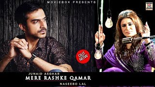 MERE RASHKE QAMAR (EXTENDED VERSION) - OFFICIAL VIDEO - JUNAID ASGHAR  NASEEBO LAL