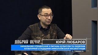 В Николаеве решили праздновать День города 22 мая