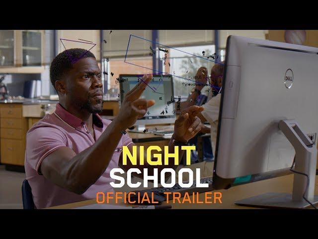 NIGHT SCHOOL (FINAL SHOWS THURSDAY) Trailer