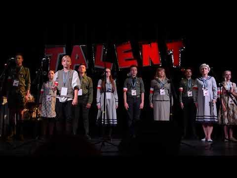 Fragment występu grupy z Zielonki Pasłęckiej podczas konkursu TALENT 2018