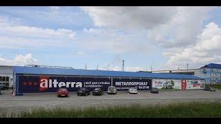 Альтерра шоппинг - строительные материалы