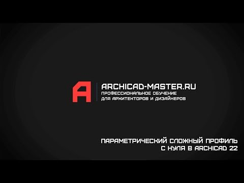 архикад  все видео по тэгу на igrovoetv online